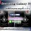 เคสซิลิโคนซัมซุง S9 กันกระแทก ครอบคลุมทั้ง 4 ด้าน คุณภาพดี thumbnail 1