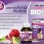 Bio Fin Vitamin 3in1 Premium thumbnail 3
