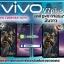 เคส vivo V7plus เคสกันกระแทก ภาพให้ความคมชัด มันวาว สีสดใส thumbnail 1