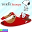 รองเท้า ลายการ์ตูน Snoopy ราคา 145 บาท ปกติ 360 บาท thumbnail 1