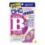 DHC Vitamin B mix (60วัน) thumbnail 1