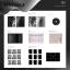 SF9 - Mini Album Vol.5 [Sensuous] หน้าปก Hidden Emotion Ver thumbnail 2