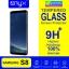 ฟิล์มกระจก ENYX Samsung S8 ราคา 140 บาท ปกติ 350 บาท thumbnail 1