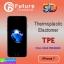 ฟิล์มกระจกกันรอยหน้าจอ 5D iPhone 7 Future ราคา 120 บาท ปกติ 300 บาท thumbnail 1
