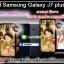 case samsung J7 Plus (J7+) ภาพเคสมันวาว กันกระแทก คุณภาพดี thumbnail 1