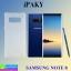 เคส ซิลิโคนใส IPAKY samsung note 8 ราคา 79 บาท ปกติ 250 บาท thumbnail 1