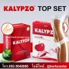 คาลิปโซ่ แคป Kalypzo Cap อาหารเสริมลดน้ำหนัก
