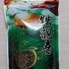 ชาอู่หลง ยอดน้ำค้าง เกรด AAA พรีเมี่ยมชนิดอย่างดีที่สุด น้ำหนัก 200 กรัม