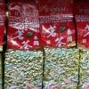 ชาอู่หลงไต้หวัน เกรด A น้ำหนัก 1 กิโลกรัม