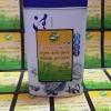 ชาอู่หลงเบอร์ 12 เกรด A ชนิดอย่างดี น้ำหนัก 200 กรัม