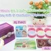 ครีมยันฮี สีม่วง ของแท้ 12 ชุด 1500+ค่าส่ง100
