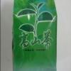 ชาเขียวคัดพิเศษ น้ำหนัก 200 กรัม
