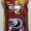 ชาอู่หลงยอดน้ำค้าง AAAAA ชาอู่หลงชนิดพรีเมี่ยม ชนิดอย่างดีที่สุด น้ำหนัก 1 กิโลกรัม เป็นยอดชา ไม่อัดเม็ด เป็นยอดใบชาอบแห้ง สำเนา