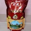 ใบชาจุ้ยเซียน คัดพิเศษ น้ำหนัก 1 กิโลกรัม เกรด AA ชนิดอย่างดี