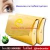 ดีคอนแทค D-CONTACT อาหารเสริมบำรุงสายตา