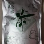 ชาอู่หลงบรรจุถุงฟอย์ดชนิดซิปเปอร์ล็อก เกรด AAA ชาอู่หลงชนิดอย่างดีมากที่สุด ชาไทยดอยแม่สลอง น้ำหนัก 1 กิโลกรัม