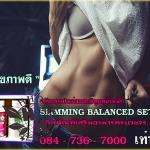 คนไทย...เสียชีวิตเพราะ...โรคอ้วน ปีละ 20,000 คน