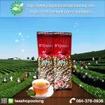 ชาพรีเมี่ยม ชาอู่หลง คัดพิเศษ ระดับพรีเมี่ยม คุณภาพระดับดีมาก AAAAA น้ำหนัก 1 กิโลกรัม ชาชั้นดีที่สุด