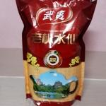 ชาเขียว น้ำหนัก 2 กิโลกรัม