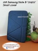 Hot Price เคสหนัง Samsung note 8 Smart cover (Onjess) สีน้ำเงินประกายมุก ปกหลังสีดำใส ขุ่น