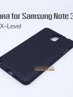 Case Samsung Note 3 สีดำ ยี่ห้อ X-LEVEL Guardian series