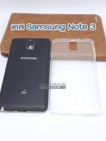 Case Samsung Galaxy Note3 เคสใส แบบ Soft case