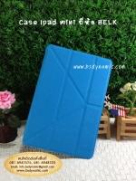 เคส ipad mini ยี่ห้อ BELK สีฟ้า พับสามเหลี่ยม