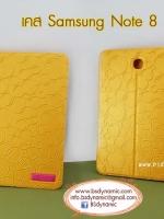 เคส samsung galaxy Note 8 สีทองประกาย Book diary