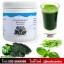 คลอโรฟิลล์ Chlorophyll Unicity ล้างสารพิษ thumbnail 1