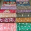 ขายส่ง ผ้าเช็ดตัวสาลู แบบลาย เกรด A (4ชั้น) ส่ง 120 บาท thumbnail 6