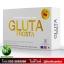 กลูต้าฟรอสต้า Gluta Frosta เร่งผิวขาว thumbnail 1