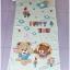 ขายส่ง ผ้าเช็ดตัวนาโน พิมพ์สี (แบบบาง) ขนาด 70*140 cm ส่ง 28 บาท thumbnail 16
