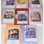 ขายส่ง ชุดเซท ผ้าปูที่นอน+ผ้านวม 6ฟุต*6 ชิ้น เกรดA ส่งเริ่มต้น 380 บาท thumbnail 6
