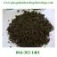 ชาเจียวกู่หลานสายพันธุ์จีน ชนิดใบล้วน เกรด A คัดพิเศษ แถมแก้วชงชา 500 ML จำนวน 1 ใบ ฟรี thumbnail 2