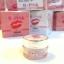 ครีมทาหัวนม ปากชมพู B-PINK CREAM จำนวน 40 กล่อง กล่องละ 5 กรัม thumbnail 3