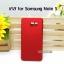 Case Samsung Note 5 สีแดง เมทัลลิค ยี่ห้อ Wemax thumbnail 1