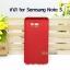 Case Samsung Note 5 สีแดง เมทัลลิค ยี่ห้อ Wemax thumbnail 2