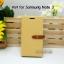 เคส Samsung Galaxy Note 3 ลายยีนส์ ฝาปิด ตั้งแนวนอนได้ สีเหลือง thumbnail 1