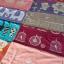 ขายส่ง ผ้าเช็ดตัวสาลู แบบลาย เกรด A (4ชั้น) ส่ง 120 บาท thumbnail 3