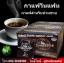 กาแฟวันแฟน (One Fan Coffee) thumbnail 1