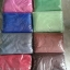ขายส่ง ผ้าเช็ดผมนาโน สีพื้น (แบบบาง) 30*70 cm ส่ง 11 บาท thumbnail 11