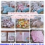 ขายส่ง ชุดเซท ผ้าปูที่นอน+ผ้านวม 6ฟุต*6 ชิ้น เกรดA ส่งเริ่มต้น 380 บาท thumbnail 13