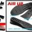 พร้อมส่ง-แผ่นเพิ่มความสูง size 40-45 หรือ size เกาหลี 255 - 280 # แผ่นเพิ่มความสูง 3.5 - 5 cm. เต็มเท้า สีดำ thumbnail 4