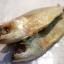 ปลาทูหอมจัมโบ้ thumbnail 1
