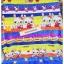 ขายส่ง ผ้าห่มนาโน แบบหนา ลายการ์ตูน ส่ง 150 บาท (กุ๊นขอบ) thumbnail 6