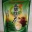 ชาดอกมะลิ น้ำหนัก 100 กรัม (ดอกมะลิล้วนๆ) thumbnail 1