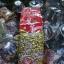 ชาอู่หลง เบอร์ 19 น้ำหนัก 200 กรัม + แก้วชงชา แบบสำเร็จรูป มีที่กรองในตัว 500 ML. thumbnail 1