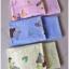 ขายส่ง ผ้าเช็ดตัวนาโน พิมพ์สี (แบบหนา) 70*140 cm ส่ง 54 บาท thumbnail 3