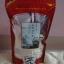 ยอดใบชาเจียวกู่หลานชั้นดี น้ำหนัก 500 กรัม thumbnail 10