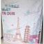 ขายส่ง ผ้าห่มนวมบาง-ใยไหม ส่ง 145 บาท thumbnail 24